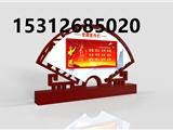 天津宣傳欄指示牌定制量大從優廠家直銷