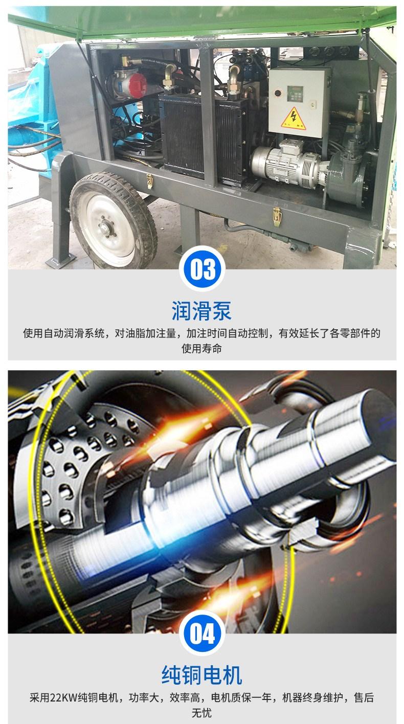 山東隧道泵送式濕噴機振首機械