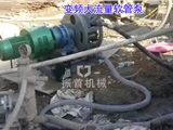资讯:陕西全封闭蠕动泵生产供应