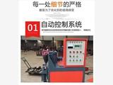 北京钢筋弯箍机设备参数