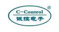 深圳市誠控電子有限公司