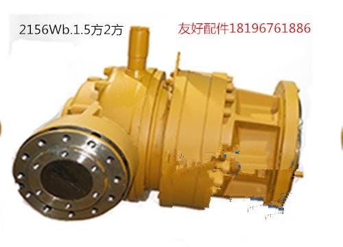 1.5方-2方混凝土搅拌机减速机2156wb型厂家现货直销