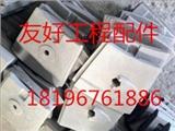 混凝土搅拌机配件韶关新宇120站2000型现货直销(货到付款)