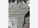 混凝土攪拌機配件天津*德國)BHS2000型3000型廠家直銷
