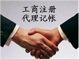 观音寺公司注销疑难工商注销高效办理疑难公司注销