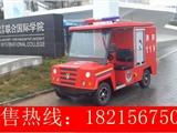 電動消防車超市四川易安德電動車