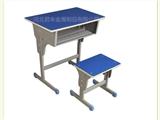 四川眉山洪雅不错的课桌椅生产厂家课桌椅凳多少钱