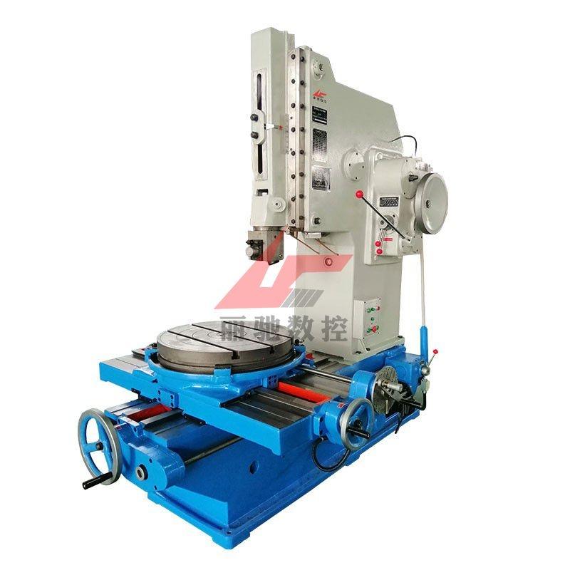 插床,机械插床B5032,抚顺插床,键槽插床,插床厂家,插床型号