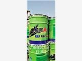 天水优质水性/油性电缆防火涂料价格,厂家直销