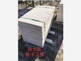 海西优质防火隔板,无机防火隔板,耐高温桥架防火隔板