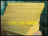 博尔塔拉蒙古优质保温岩棉板,保温岩棉板厂家,保温岩棉板价格