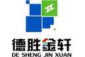 北京德胜金轩科技有限华宇2020APP
