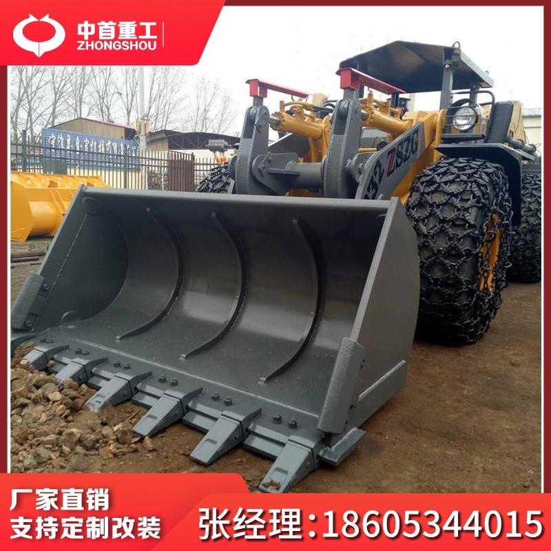 鐵礦礦井裝載機A牡丹江臥式礦井鏟車A礦洞裝載機廠家直銷