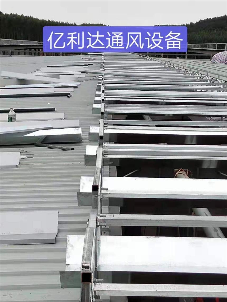 :安康屋頂軸流風機價格