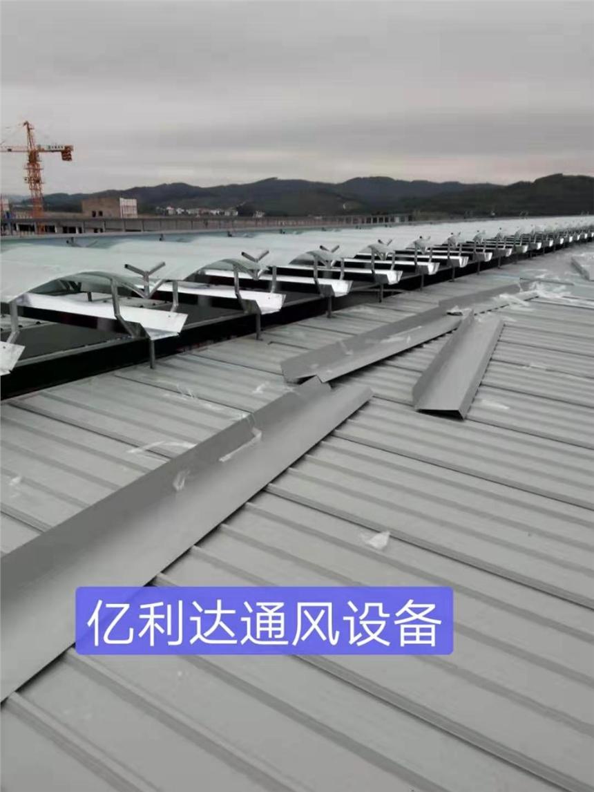 新聞:貴州通風氣樓優質產品