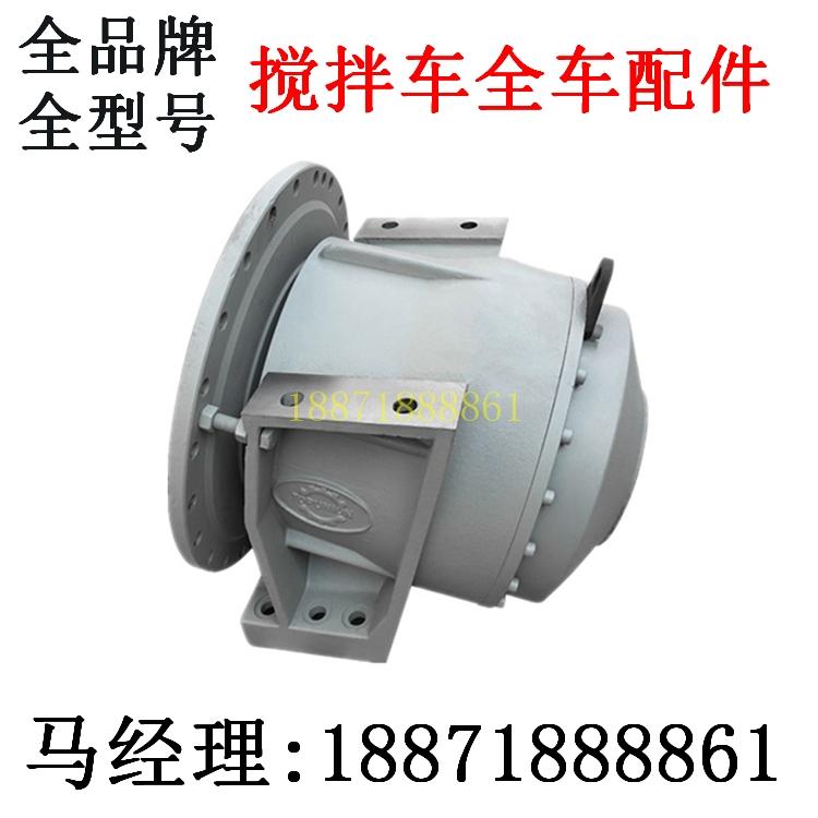混凝土攪拌車薩澳減速機總成浙江嘉興市哪里有賣修理