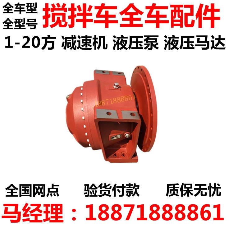 攪拌車液壓泵ZF總成配件哪里有賣維修理廠家內蒙古呼倫貝爾