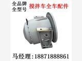 水泥搅拌车变量柱塞泵马达ZF配件价格