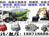 挖机搅拌车液压泵马达加藤总成配件哪里有卖维修理厂家安徽巢湖