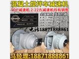 混凝土搅拌车减速机液压泵马达川崎总成配件哪里有卖维修理厂家湖北襄樊