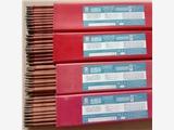 大西洋牌A052A082ballbet贝博足彩西甲焊条厂家
