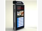 65寸立式户外LCD电子公交站牌实时报站功能
