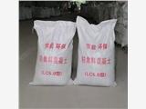 浙江供应轻集料混凝土,干拌复合轻集料混凝土LC5.0