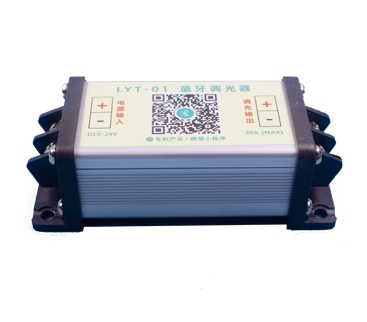 新型调光器产品—蓝牙调光器先容。