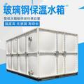 石家莊櫟塑玻璃鋼銷售有限公司