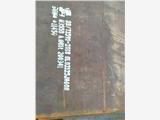 浙江Q235B特厚鋼板切割軸承座