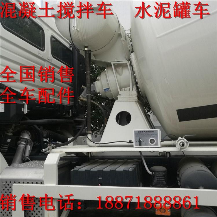 全国网销5方水泥罐车专用邦飞利减速机577
