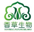 宁夏香草生物技术有限公司