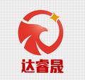 盐城达睿晟电子raybet雷电竞app