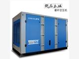 纺织行业用低压空压机 东莞德邦节能螺杆空压机