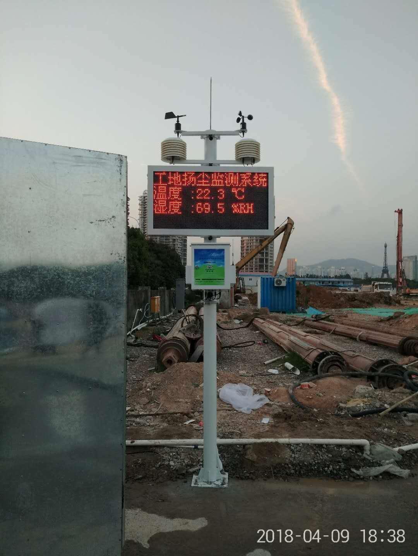 建筑工地扬尘噪声实时检测系统