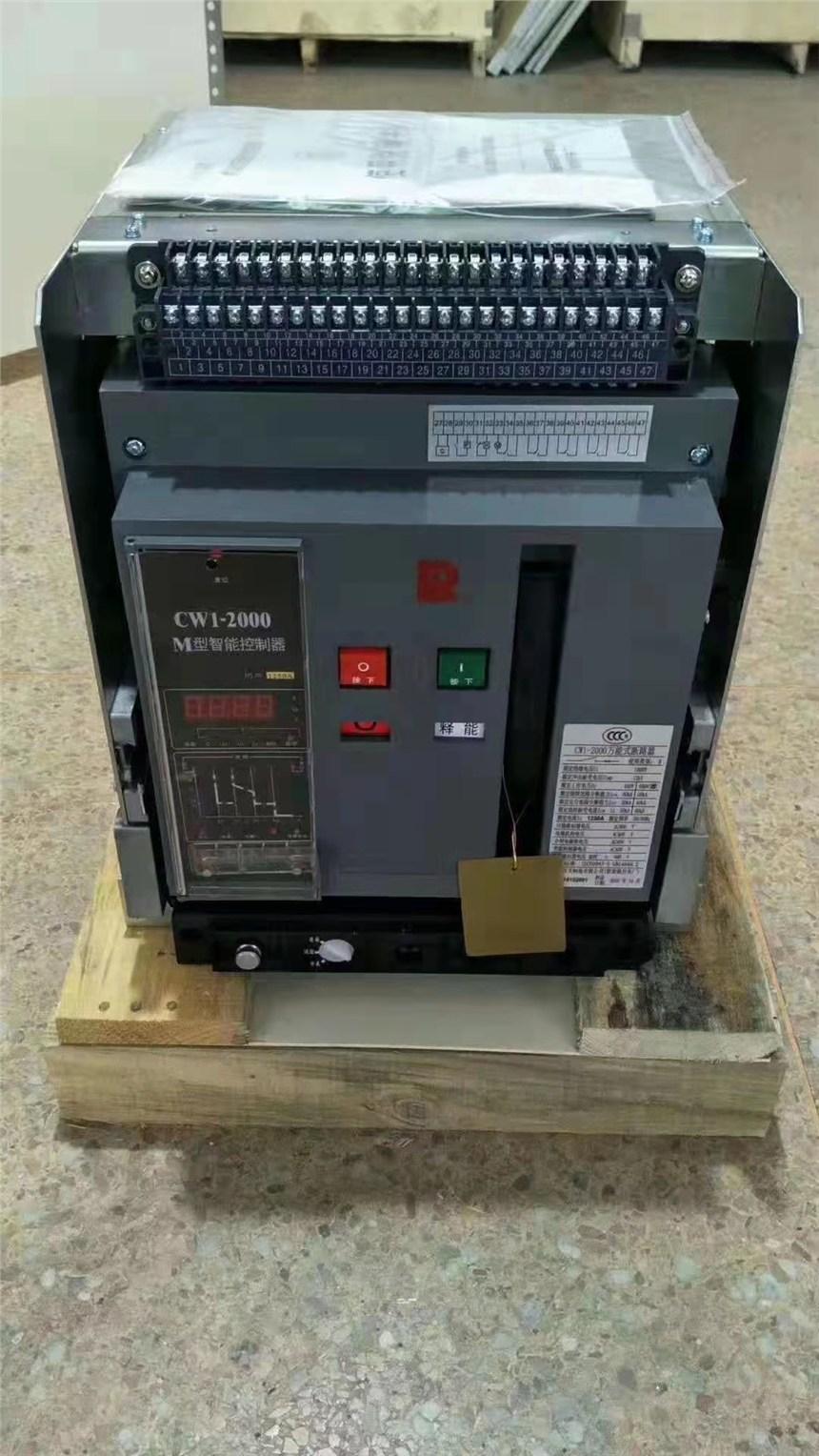 常熟开关CAP1系列自动转换开关衡水现货