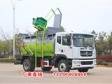 大渡口運輸生活垃圾生產廠家