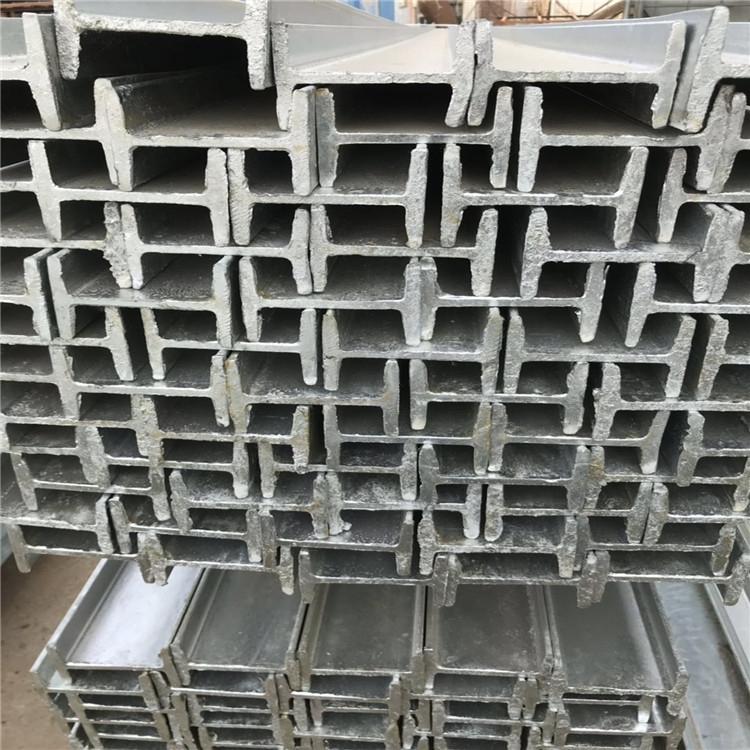 駐馬店鍍鋅工字鋼 熱軋工字鋼現貨供應