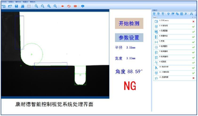 溢胶检测点胶系统 康耐德智能市视觉系统