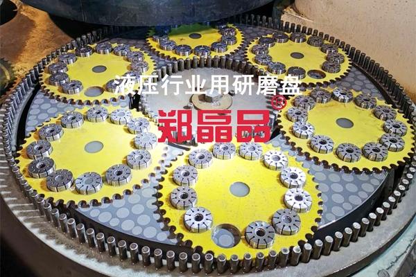 鄭品陶瓷CBN研磨盤