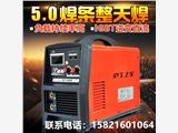 上海沪工之星ZX7-500K逆变直流电焊机380V工业型400K与民用电网通用