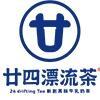 广州红象信息科技有限公司