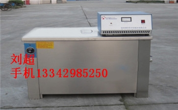 三亚市分体式超声波清洗机家用