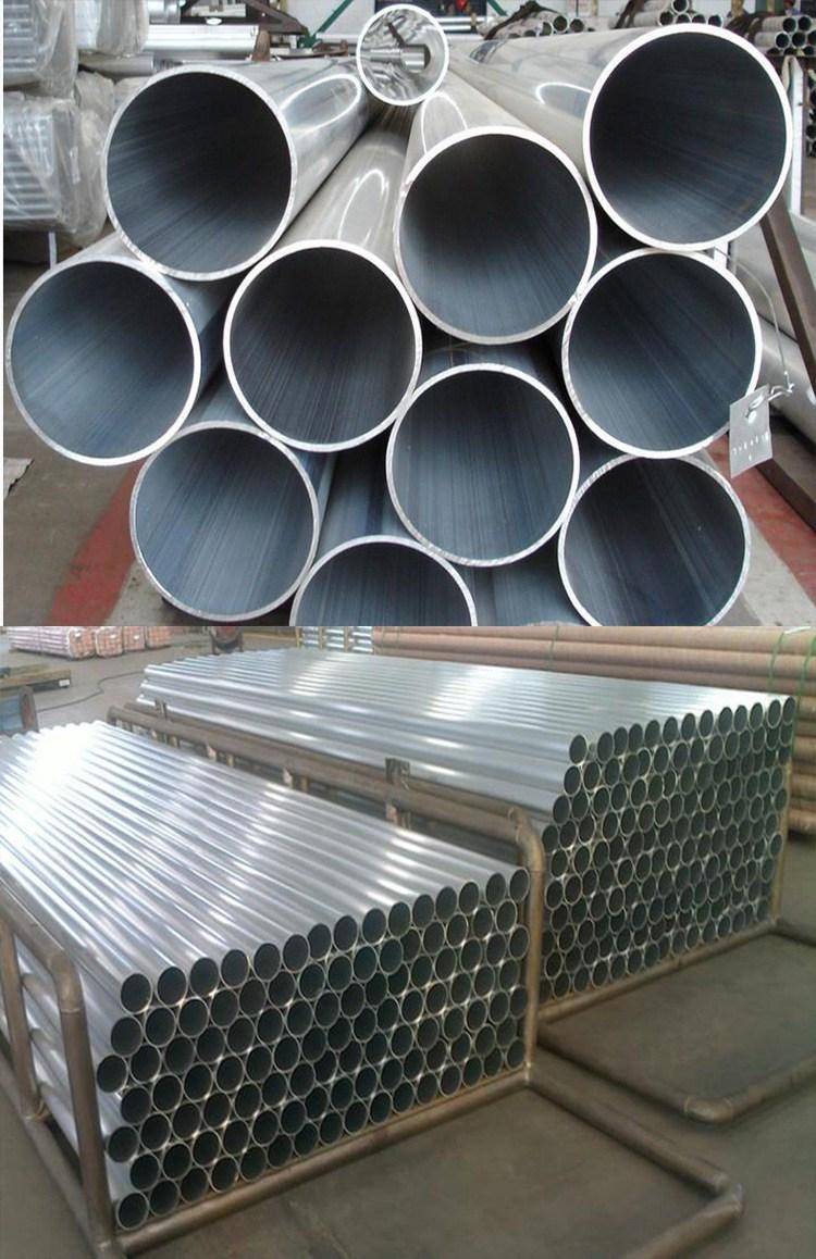 新闻:衡水5052幕墙铝板加工厂家