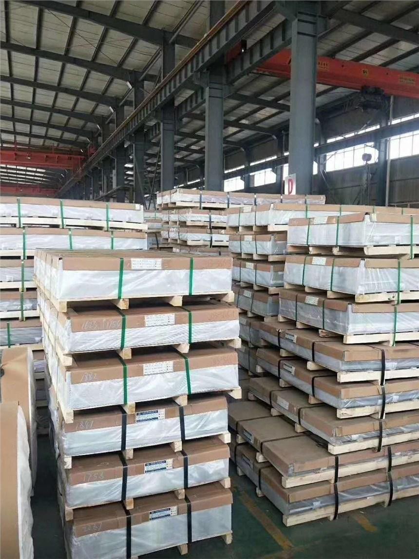 新闻:巴彦淖尔厚壁铝管批发/加工