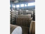 新聞:保定5082鋁方管鋁合金管廠家直銷