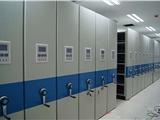 图书室智能密集柜分公司