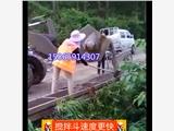 搅拌铲车混凝土搅拌机2方搅拌机价格图片重庆市