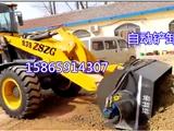 50装载机改装搅拌斗价格工作视频陇南市