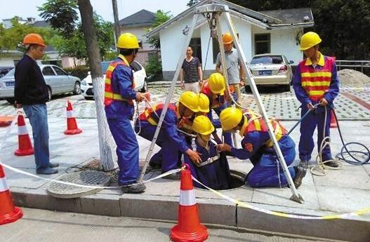 2020年焊工培训取证,有限空间监护作业